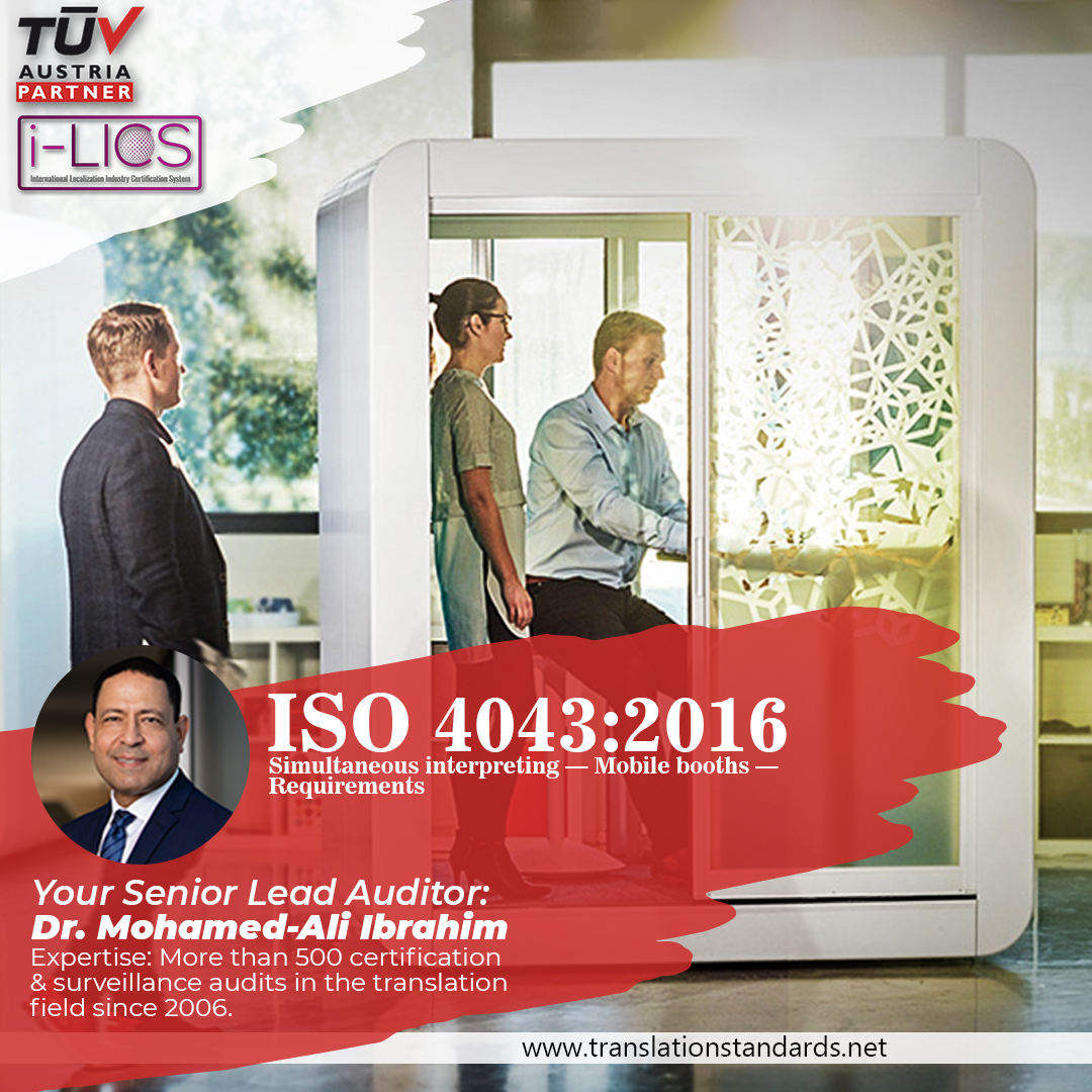 ISO 4043:2016