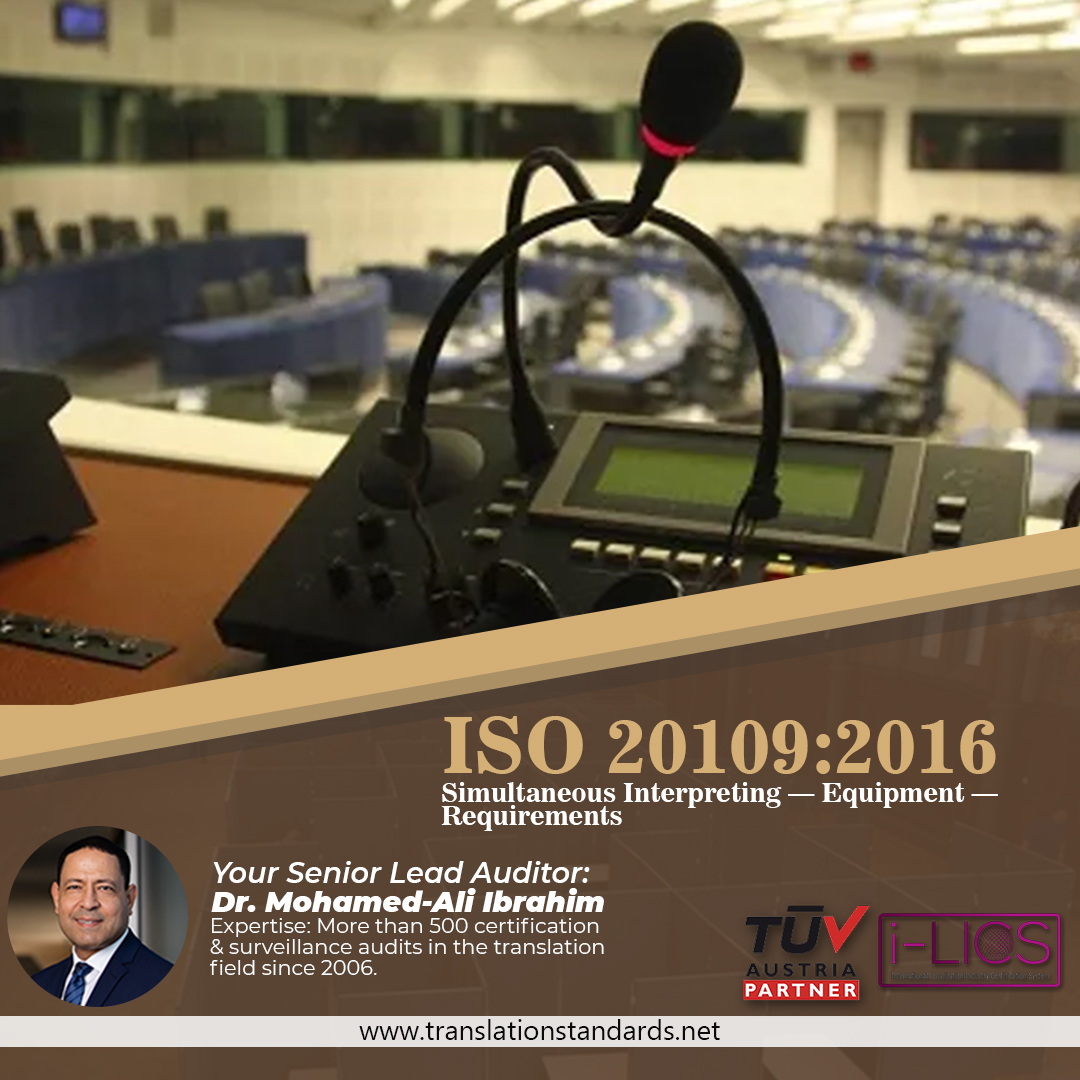 ISO 20109:2016