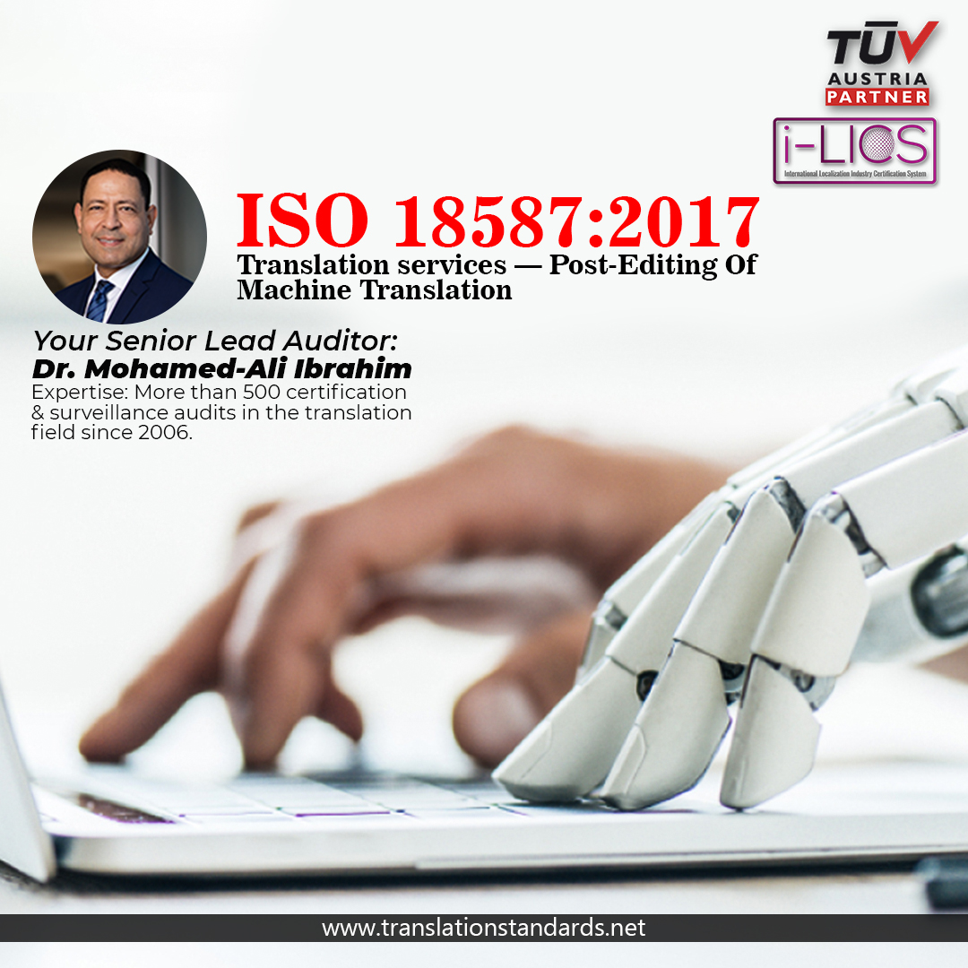 ISO 18587:2017