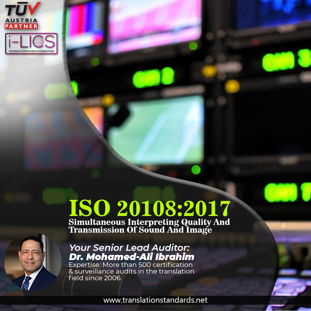 ISO 20108:2017