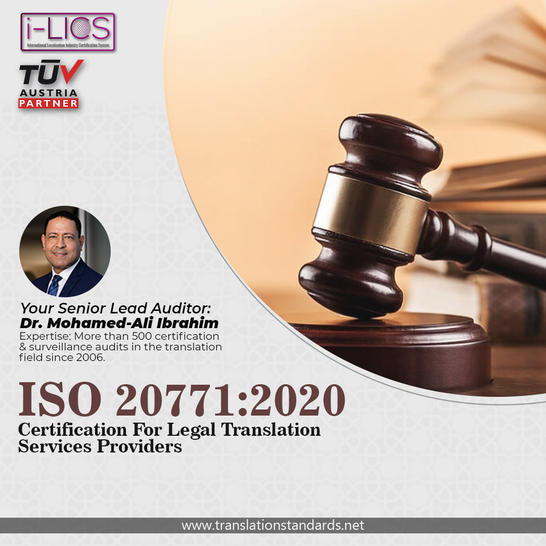 ISO 20771:2020