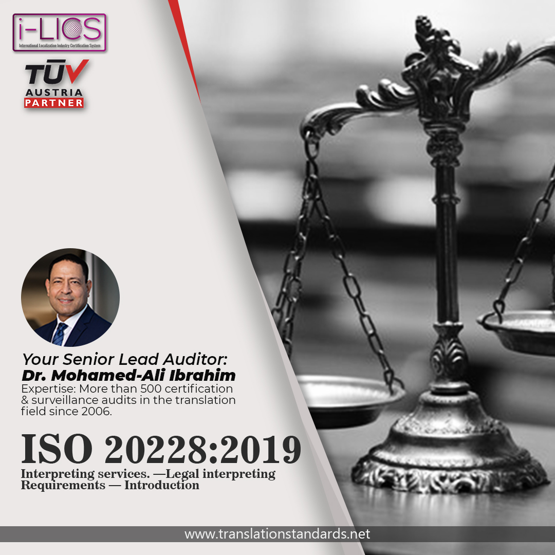 ISO 20228:2019